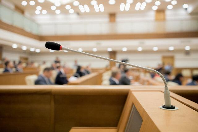 Ubicaciones de la Corte de Inmigración en Atlanta, Georgia